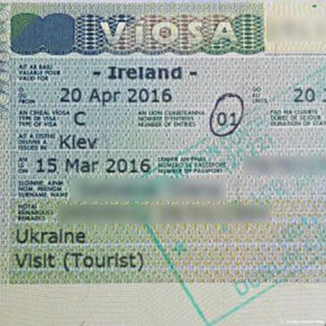 Как получить визу в Ирландию? Мой опыт