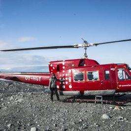Ледники Гренландии. Кангия